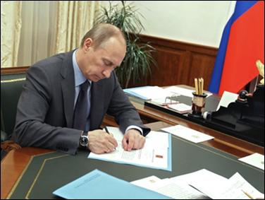 2017 год - год экологии в России