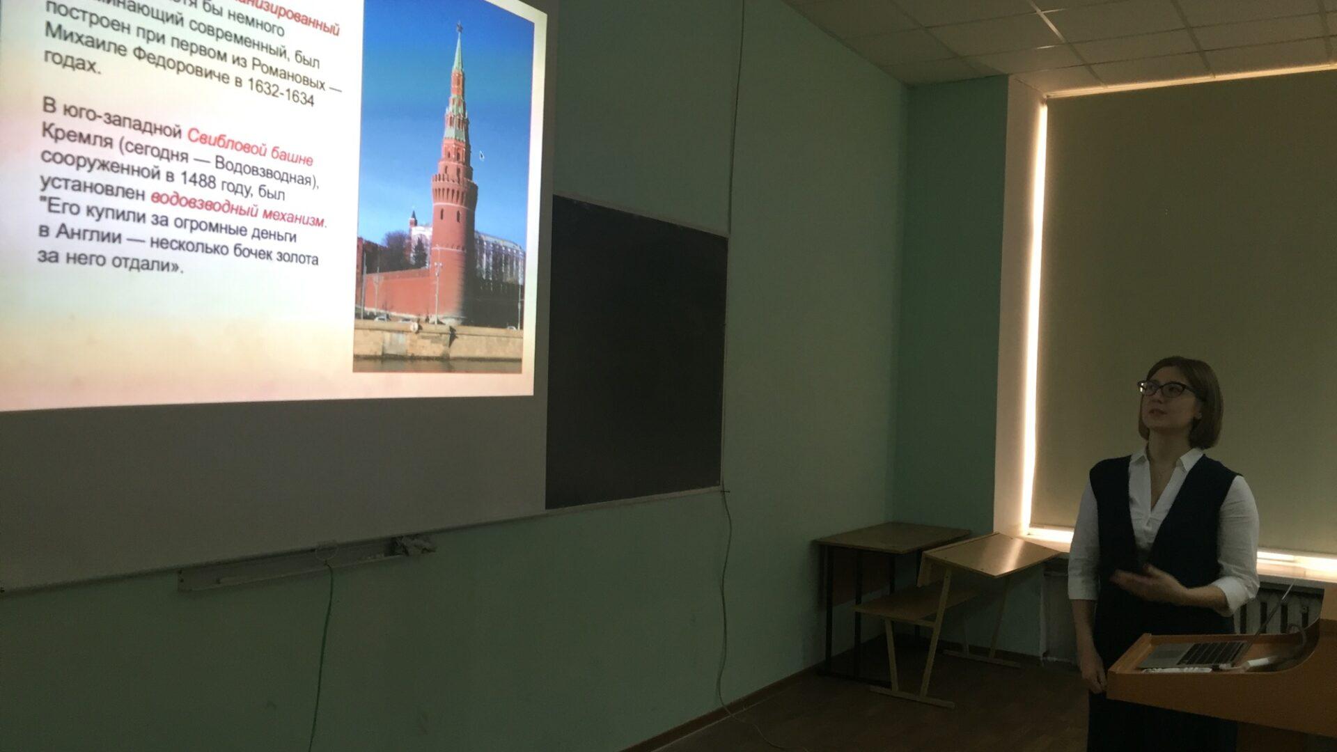 """Квест и брейн-ринг «""""Водопользование в Москве"""" или """"Водное дело"""" в Москве»"""