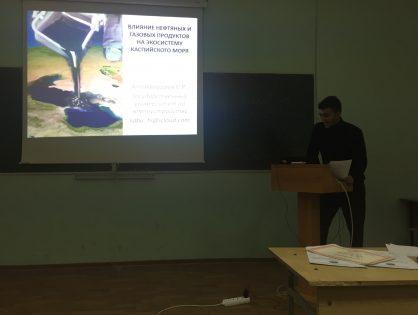 Природопользование, охрана окружающей среды и техносферная безопасность: проблемы и решения