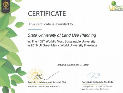 ГУЗ вошел в мировой экологический рейтинг университетов